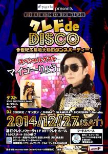 time2014120501