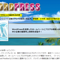wordpress-semonor20141115
